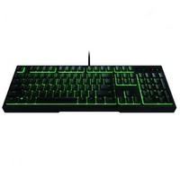 Bàn phím Razer Ornata-Expert Membrane Gaming Keyboard (RZ03-02041700-R3M1)