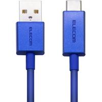 Cáp USB Type-C Elecom MPA-ACCL12
