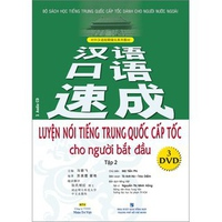 Luyện Nói Tiếng Trung Quốc Cấp Tốc Cho Người Bắt Đầu