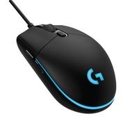 Chuột Logitech G-Pro RGB Gaming