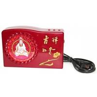 Đài niệm Phật 20 bài