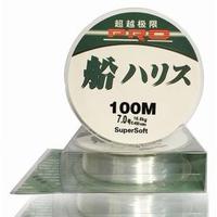 Dây Câu Cá SuperSoft 100M