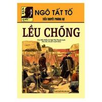 Việt Nam Danh Tác - Lều Chõng