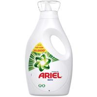 Nước giặt Ariel đậm đặc 2.4KG