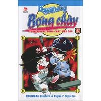 Doraemon Bóng Chày - Truyền Kì Về Bóng Chày Siêu Cấp (Tập 11-15)