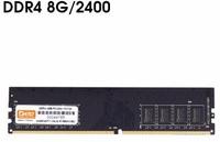 Bộ nhớ Ram PC DATO (8GB, DDR 4, Bus 2400Mhz) Tản Nhiệt Cao Cấp