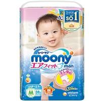 Tã quần Moony M58 (6-10kg)