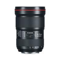 Ống kính Canon EF 16-35mm F2.8L III USM