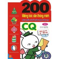 200 Miếng Bóc Dán Thông Minh - Phát Triển Chỉ Số Thông Minh Sáng Tạo CQ (Tập 1-2)
