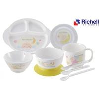 Bộ Ăn Dặm LO 9 Món Richell RC53151