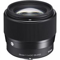 Ống kính Sigma 56mm f/1.4 DC DN