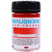 Màu Vẽ Simbalion 15cc
