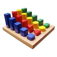 Đồ chơi gỗ Winwintoys 67042 - Bộ hình học cao thấp