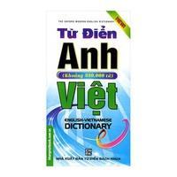 Từ Điển Anh - Việt (330000 Từ)