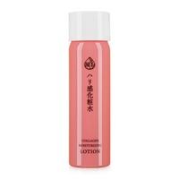 Nước hoa hồng dưỡng ẩm chống lão hóa Naris Uruoi Collagen Moisturizing Lotion 180ml