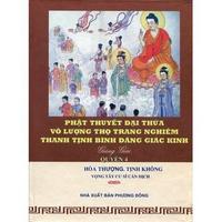Phật Thuyết Đại Thừa Vô Lượng Thọ Trang Nghiêm Thanh Tịnh Bình Đẳng Giác Kinh (Quyển 1-4)