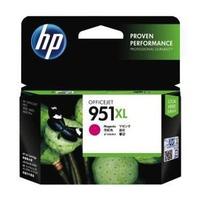 Mực in HP CN046AA/CN047AA/CN048AA dùng cho máy 251dw, 276dw, 8100, 8600