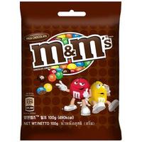 Kẹo Chocolate Sữa M&M's Milk