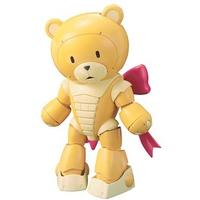 Đồ Chơi Lắp Ráp 005 Bearguy Ii Gundam Gd186417