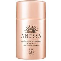 Sữa Chống Nắng Bảo Vệ Hoàn Hảo Anessa Perfect UV Sunscreen Skincare Milk SPF 50+, PA++++ 20ml