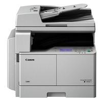 Máy Photocopy Canon IR-2004