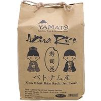 Gạo Nhật Akira Rice