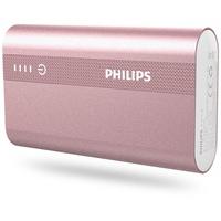 Pin sạc dự phòng Philips DLP2101 10000mAh