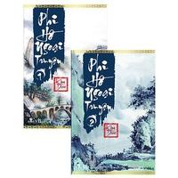 Phi Hồ Ngoại Truyện (2 Tập)