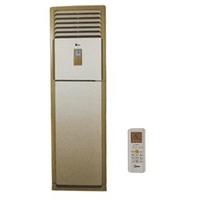 Máy lạnh/Điều hòa Tủ đứng Midea MFSM-50HR