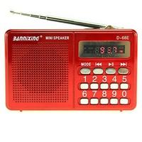 Đài FM Radio Bannixing D-68E