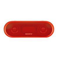 Loa di động Bluetooth Sony SRS-XB20
