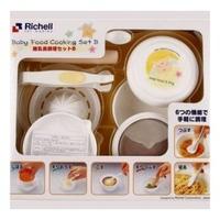 Bộ chế biến ăn dặm Richell RC53371