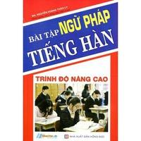 Bài Tập Ngữ Pháp Tiếng Hàn
