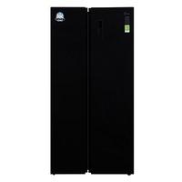 Tủ lạnh Midea Inverter MRC-690GS 584L