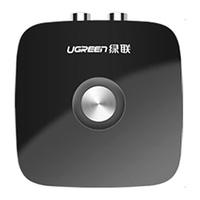 Bộ Thu Bluetooth 4.1 Ugreen 30445