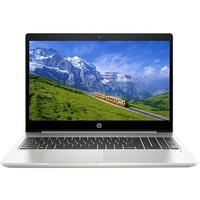 laptop HP Probook 450 G6-5YM81PA