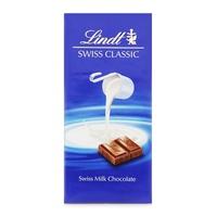 Kẹo Chocolate Lindt Swiss Classic