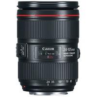 Ống kính Canon EF 24-105mm f/4L IS II USM