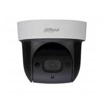 Camera Dahua DH-SD29204S-GN