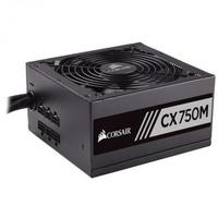 Nguồn Corsair CX750M