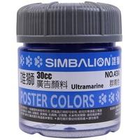Màu Vẽ Simbalion 30cc