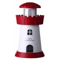 Máy xông tinh dầu Lighthouse Humidifier