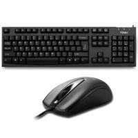 Bộ bàn phím chuột Fuhlen L420 & L102