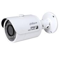 Camera giám sát DAHUA HAC-HFW1000SP