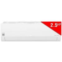 Máy lạnh/Điều hòa LG V24ENF 2.5HP