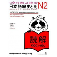 Luyện Thi Năng Lực Nhật Ngữ N2 - Đọc Hiểu