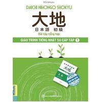 Daichi Nihongo Shokyu Giáo Trình Tiếng Nhật Sơ Cấp 1 - Bài Tập Tổng Hợp