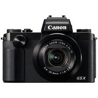 Máy ảnh Canon Powershot G5 X