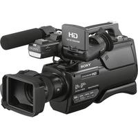 Máy quay Sony HXR-MC2500