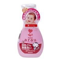 Nước Rửa Bình sữa Arau Baby 300ml